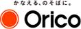 かなえる、のそばに。Orico